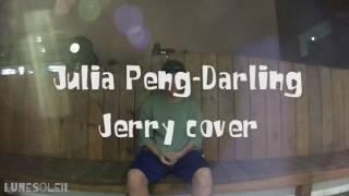 彭佳慧-大齡女子 Cover by Jerry