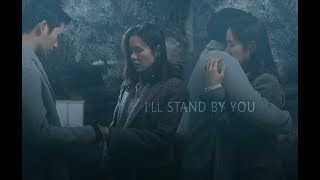 Joon Hee & Jin Ah || I'll Stand By You || Pretty Noona Who Buys Me Food - 밥 잘 사주는 예쁜 누나
