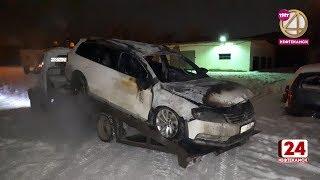 В переулке Кувыкина сгорел автомобиль