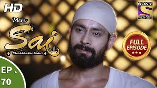 Mere Sai - Ep 70 - Full Episode - 2nd January, 2018 width=
