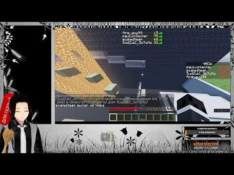 СУПЕР-СТРОЙ : Minecraft - кооператив от #RUVTuber