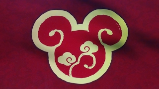 Lunar New Year at Disney California Adventure Park January 26th – 29th 2017