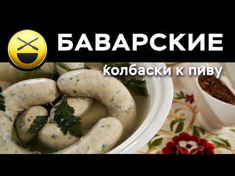 Как приготовить сосиски к пиву | кулинарная книга |  uzreport tv |  aztv |мужская кухня хочу пожрать