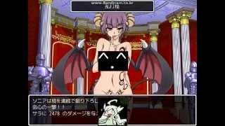 скачать игру Monster Girl Quest Paradox - фото 5