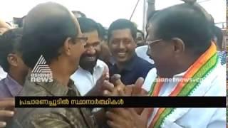 LDF - UDF Candidate meet at Kannur Madayi Kavu Bhavathy Temple