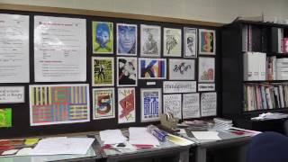 Waltham High School - Graphic Design/Illustration