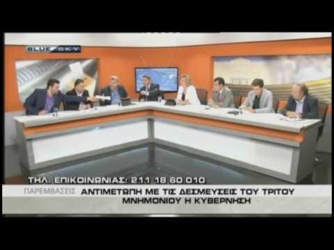 Αποστολόπουλος Πέρρος για σπατάλη δημοσίου χρήματος