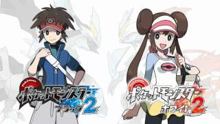 Pokemon Black & White 2 OST Hoenn Champion Battle Music