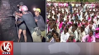 Singareni Collieries Company Regularises 2718 Badli Workers | V6 News