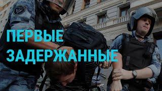 Дело беспорядках Москве