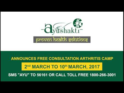 Final Arthritis Camp Video