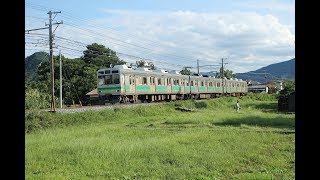 EJP074052 Trains in Japan electric multiple unit vlaky Japonia treni 秩父鉄道 قطارات في اليابان سكة حديد
