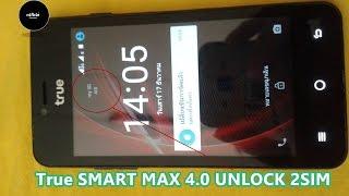 สอนวิธีปลดล็อคซิม True SMART MAX 4.0/PLUS ให้ใช้ได้ทุกเครื่อข่าย