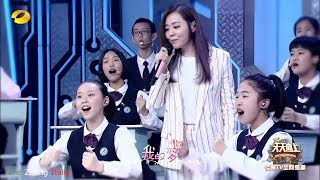 Jane Zhang 张靓颖 & 厦门六中合唱团 (Xiamen Liuzhong Chorus) 《我的梦/Dream It Possible》