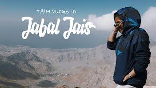 جبل جيس  / أعلى جبل في الإمارات    و حيوان بحرف التاء