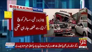 Karachi Husband, Wife Killed in Road Accident | 12 May 2018 | 92NewsHD