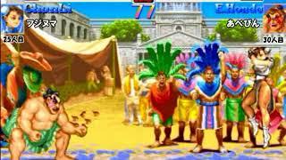 Super Street Fighter 2X :East vs West 2018/08/14 4/5 width=