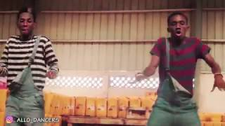 ALLO MAADJOA & AMDIZZY DANCE TO TIMMY AFRO BEAT 2017