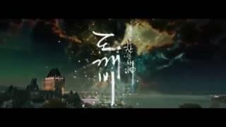 【孤單又燦爛的神 - 鬼怪】Never Far Away OST 片頭曲 孔劉 金高恩 李棟旭 劉仁娜