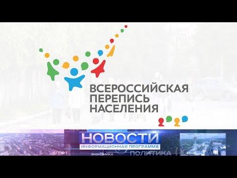 В этом году в стране пройдет Всероссийская перепись населения.