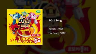 9-1-1 Song | Fire Safety SONG for Kids | Robocar POLI