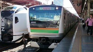 E233系3000番台宮ヤマU218編成 JR湘南新宿ライン高崎線直通普通籠原行き 池袋駅発車