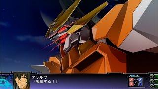 【第3次スーパーロボット大戦Z】 天獄篇 ガンダムハルート(PU) All Attacks 【SRWZ3】