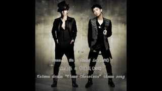 不敗 (Unbeatable) - Vanness Wu ft. Lee Junho (2PM)