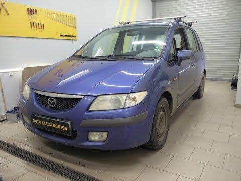 Ремoнт реле за мигачи - Mazda Premacy 2002