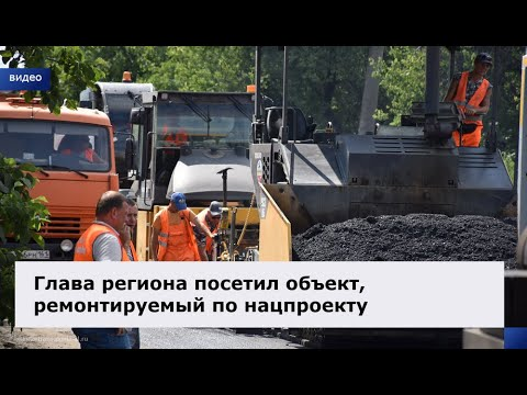 Глава региона ознакомился с ходом работ по ремонту улицы Нариманова