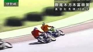 第45回SG日本選手権オートレース 2日日 第4R 二次予選
