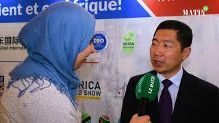 Salon China Trade Week Morocco: Déclaration de Jing Ning, Conseiller économique et commercial auprès de l'ambassade de Chine au Maroc