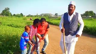 छोटू का फन्दा | Chotu ka Fanda | CHOTU KHANDESHI COMEDY VIDEO