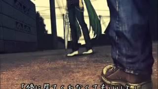 Hatsune Miku - Before Everything Ends [Vietsub]