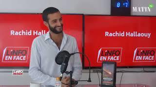L'info en Face : parole aux jeunes avec Nawfel Benchakroun