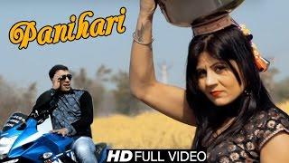 Tere Suit Ki Fiting Panihari || New Haryanvi Song 2016 || Mukesh Fouji || HD Video || NDJ Music width=