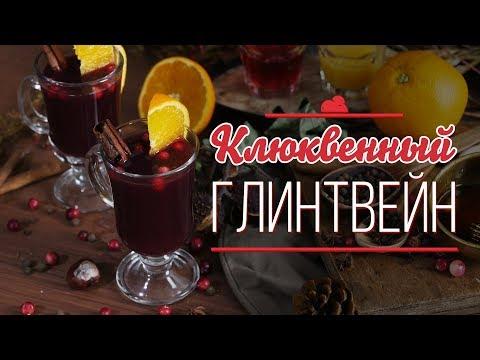 Рецепт божественного глинтвейна [Cheers!   Напитки] photo