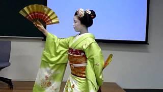 Geisha dance by a maiko - Kyoto