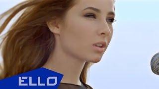 Таня Кудинова - Не отпускай меня / ELLO UP^ /
