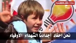 Erdoğan İçin Hazırlanan Video Arap Dünyasında Rekor Kırıyor   Haberler com