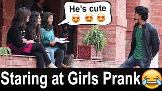 STARING AT GIRLS in Pakistan Prank