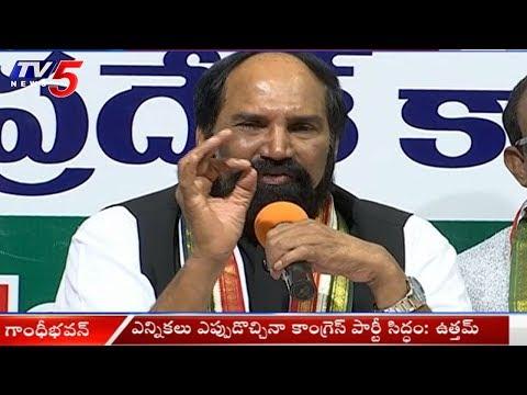Telangana Congress Uttam Kumar Reddy Fires On CM KCR | Gandhi Bhavan | TV5 News