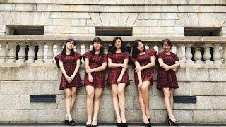 【Epoch HK】AOA - Excuse Me Dance Cover