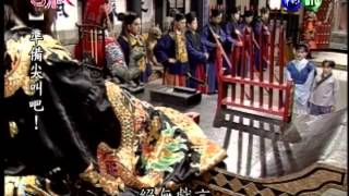 包青天 烏盆記(1)