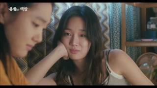 ❤ Lily Fever - Episódio 02 - Não tem jeito, isso é RCP - Legendado ❤