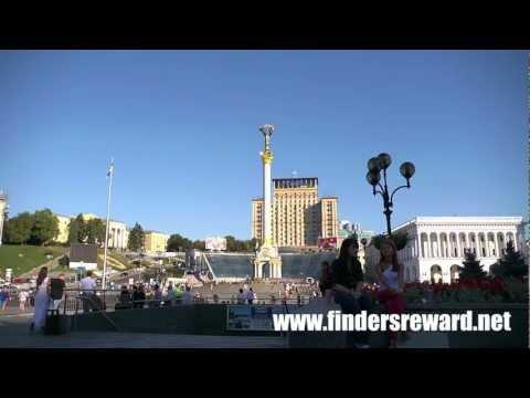 EURO 2012 – KIEV / KYIV – Ukraine (HD)