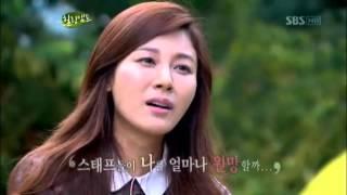 김하늘의 터닝포인트 '눈물연기' @힐링캠프, 기쁘지 아니한가 20120910
