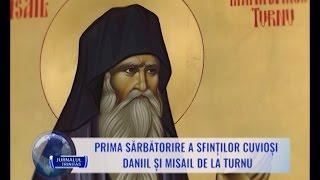 Prima sărbătorire a Sfinților Cuvioși Daniil și Misail de la Turnu