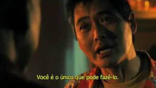 Trailer - Dragon Ball: Evolution [HD] ( Legendado )