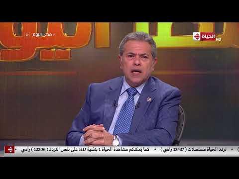 مصر اليوم - توفيق عكاشة: العالم بيولد ومش عارفين هيجيب ولد ولا بنت.. ايه دور اليهود في اللي حصل؟!
